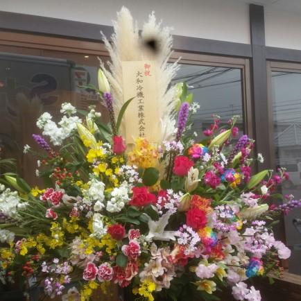 オープン祝いのスタンド花