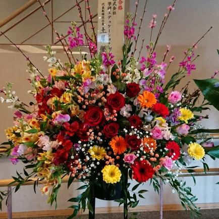 合格祝賀会のスタンド花