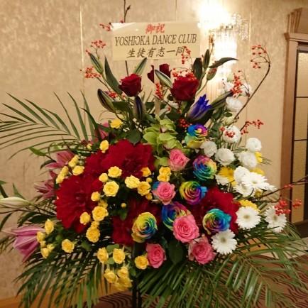 ダンスパーティーへのお祝い花