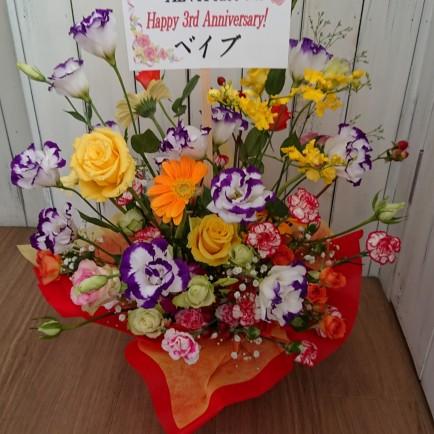 美容室の周年記念のお祝い花
