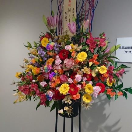 法律事務所開設のお祝いスタンド花