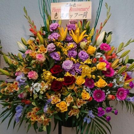 北区 堂島へ四周年祝いのスタンド花