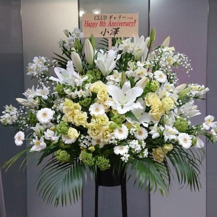 十三本町へ開店8周年記念のお祝いスタンド花
