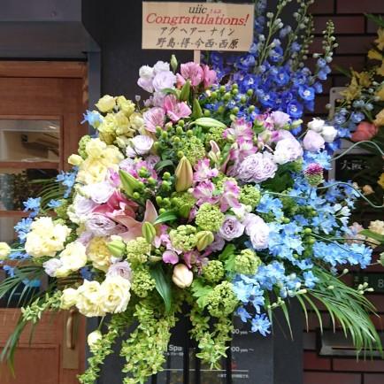 北区の美容室へ開店祝いのスタンド花
