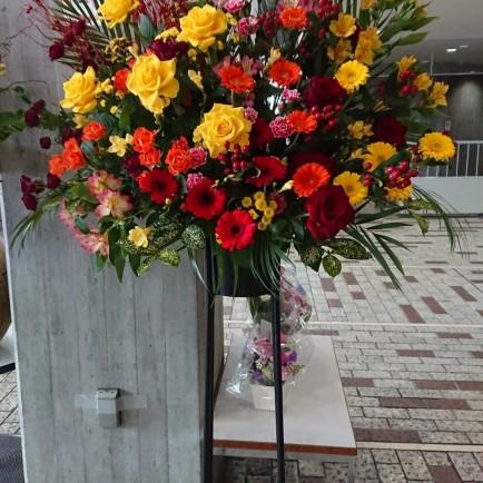 箕面市へ御祝のスタンド花