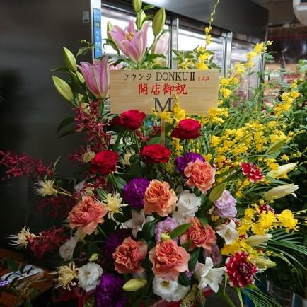 淀川区 西中島へ開店祝いのアレンジメント