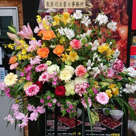 十三本町の焼肉店の開店お祝いのスタンド花