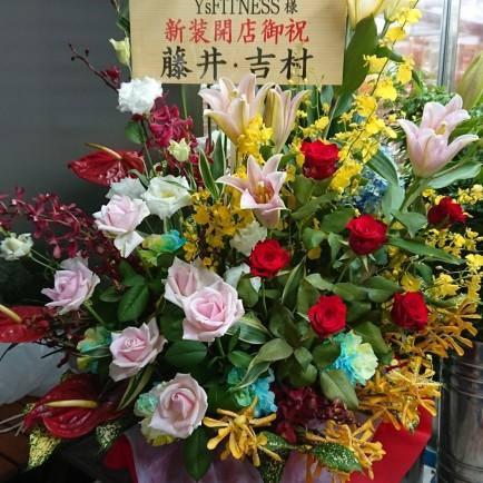 淀川区十三本町のフィットネスジム 新装開店お祝い花
